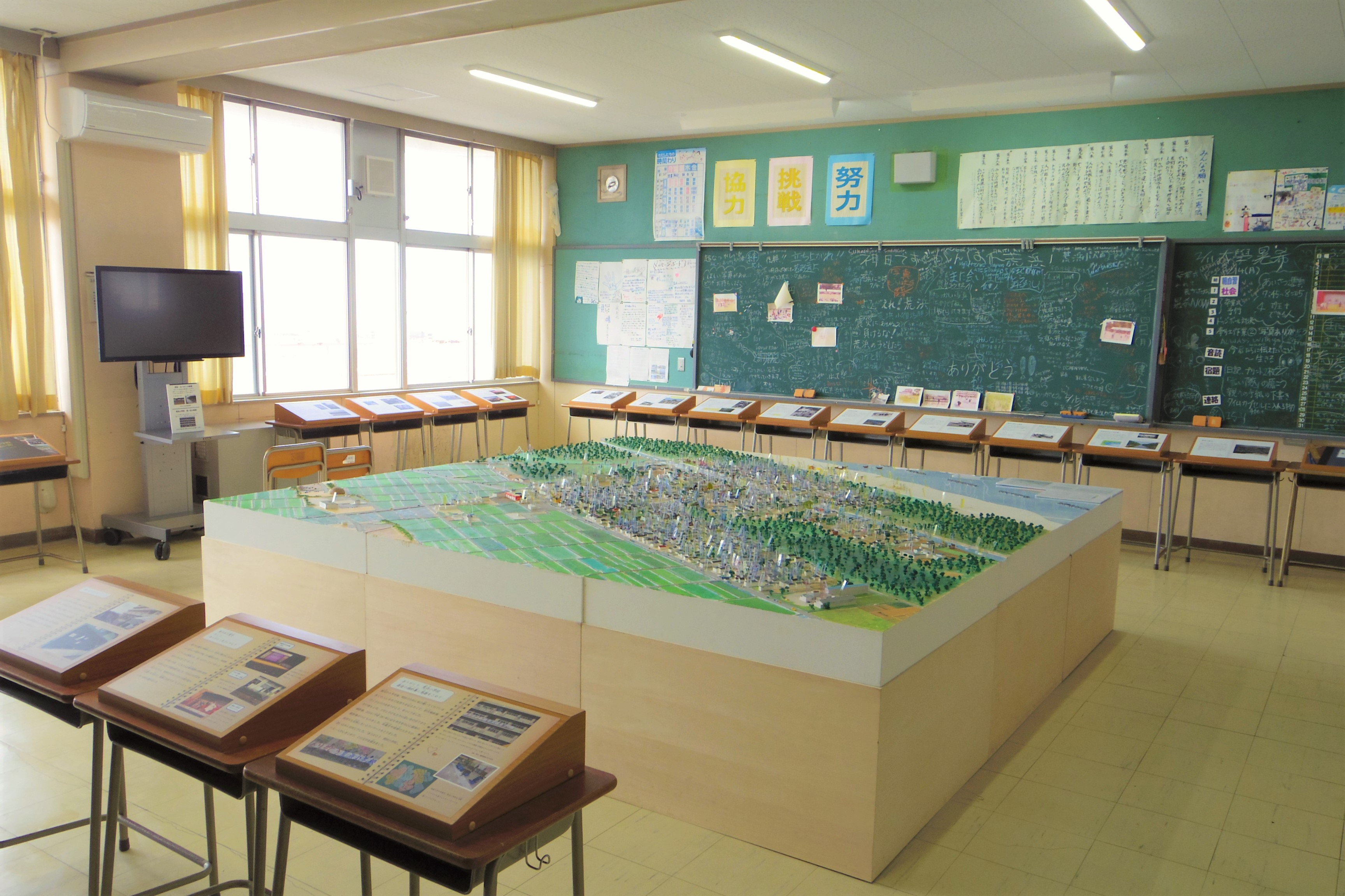 No.010034 震災遺構 仙台市立荒浜小学校