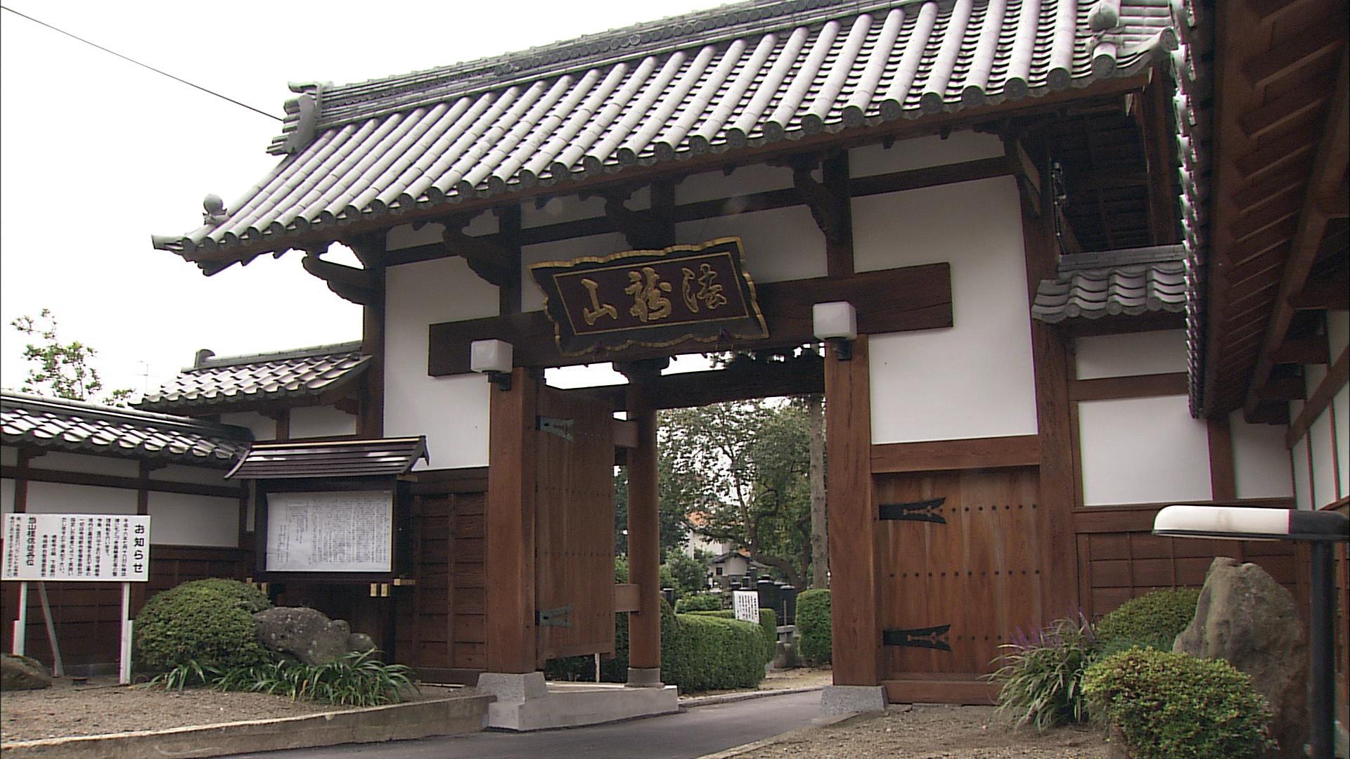 No.010150 仏眼寺