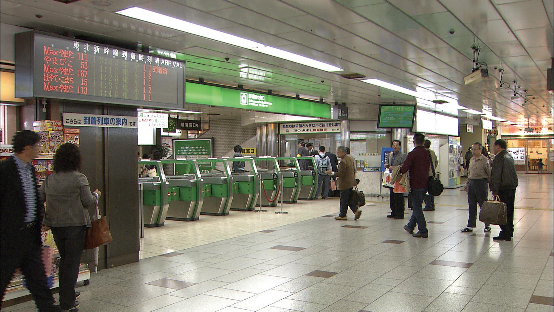 No.010156 仙台駅