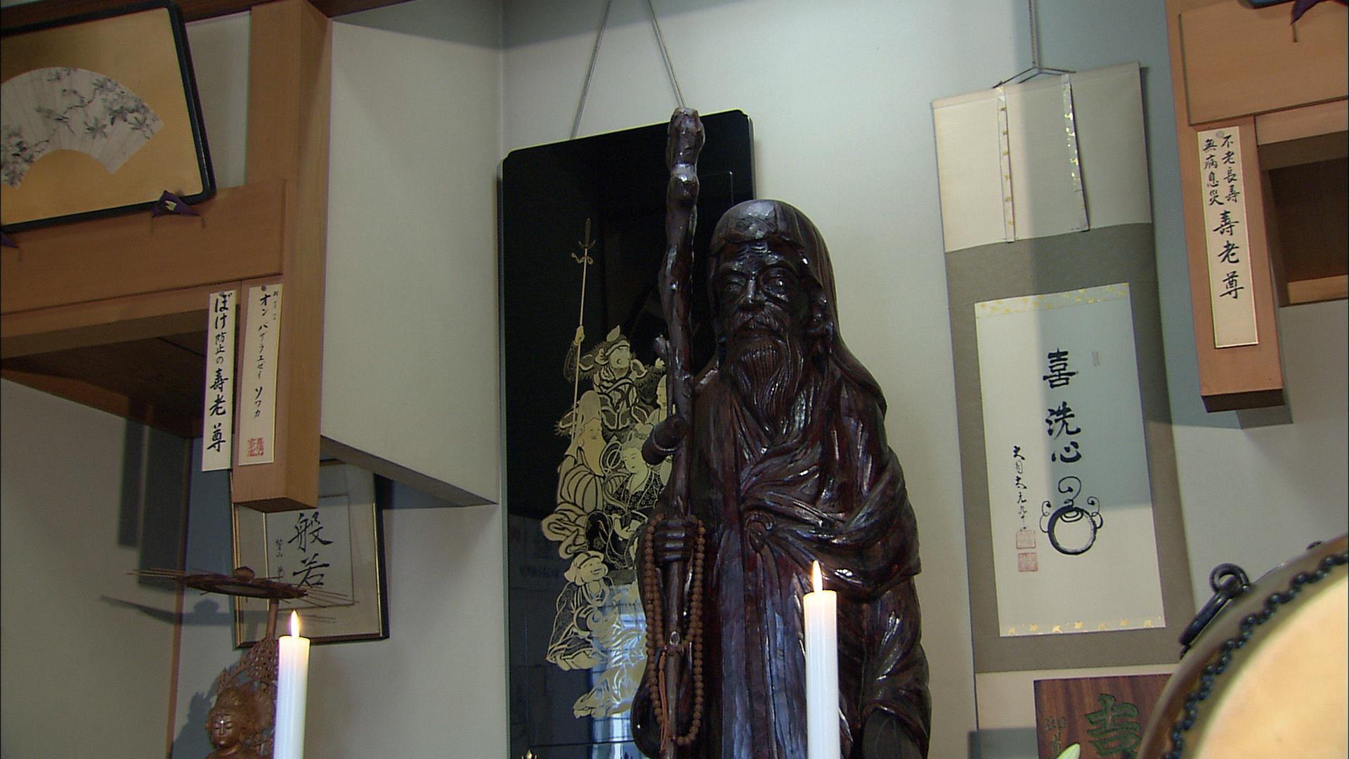 No.010173 玄光庵の壽老尊