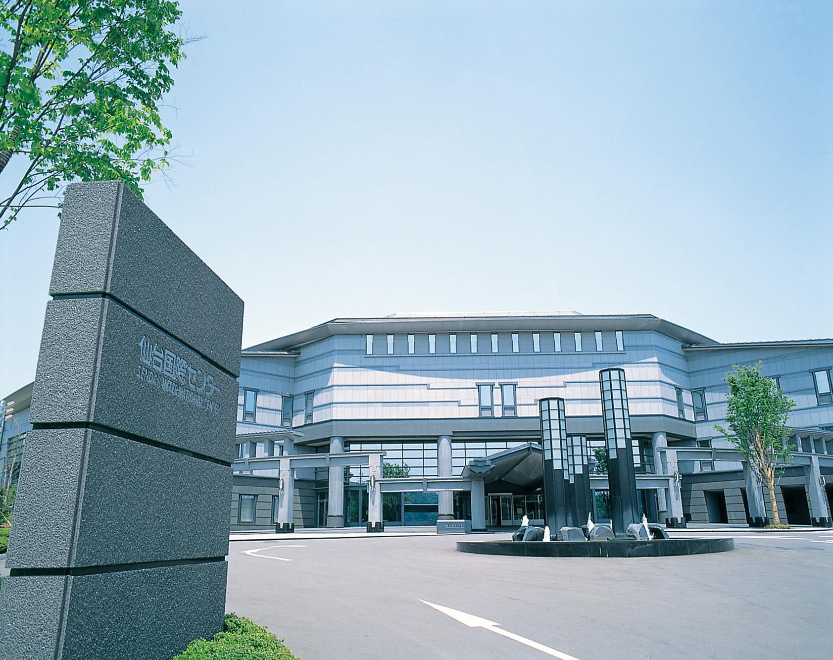 No.010264 仙台国際センター