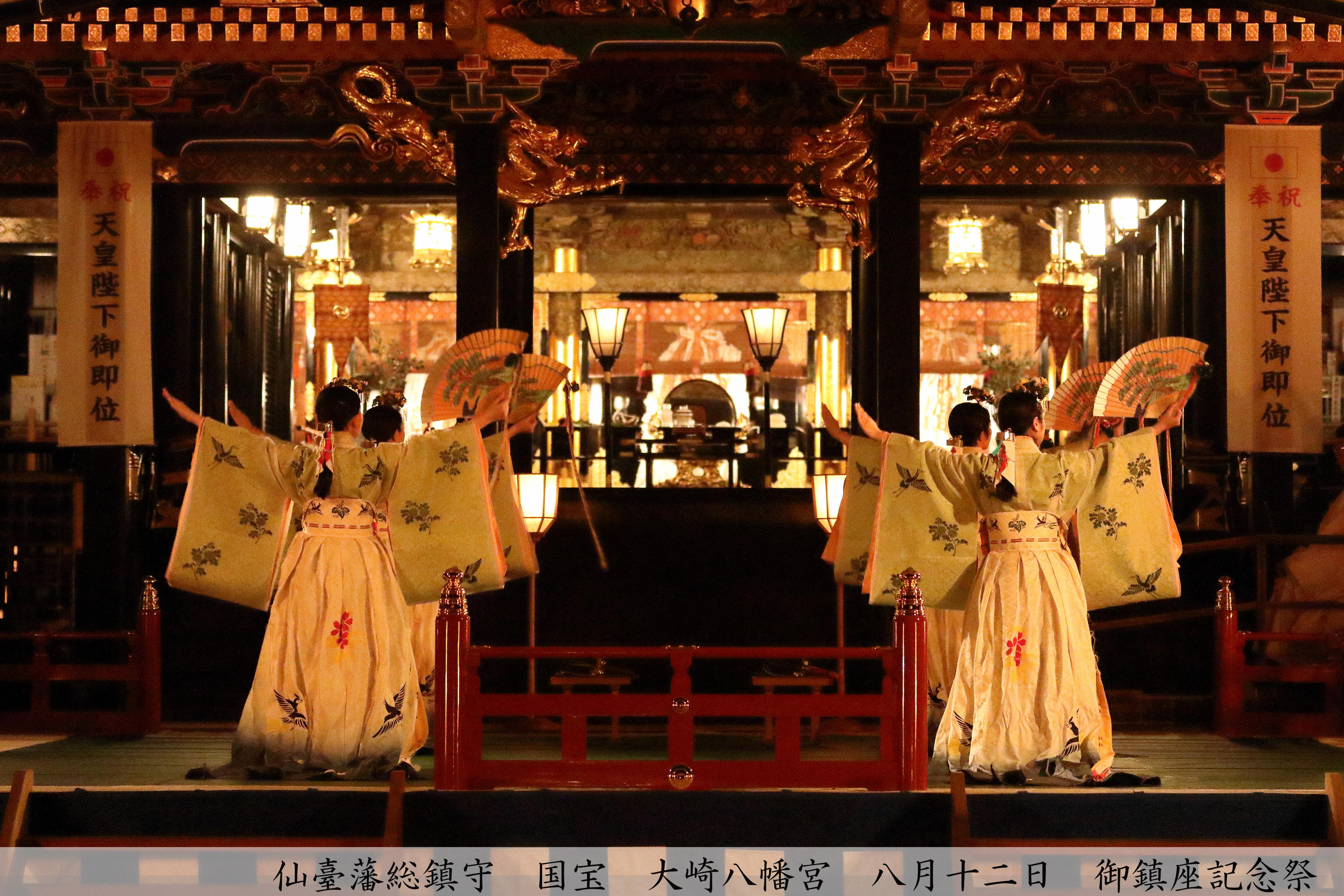 No.010466 8月御鎮座(浦安の舞)