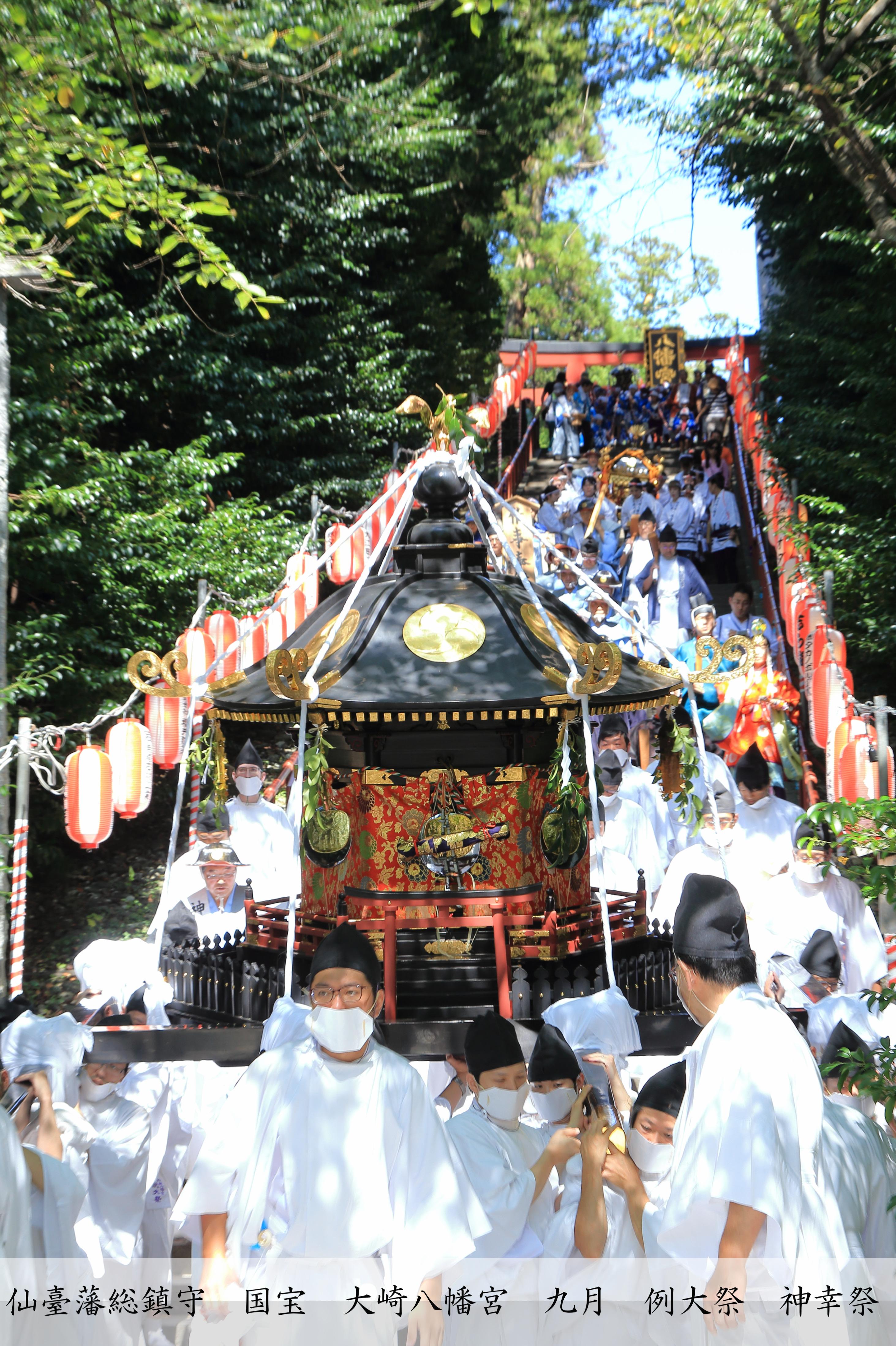No.010469 9月神幸祭大石段