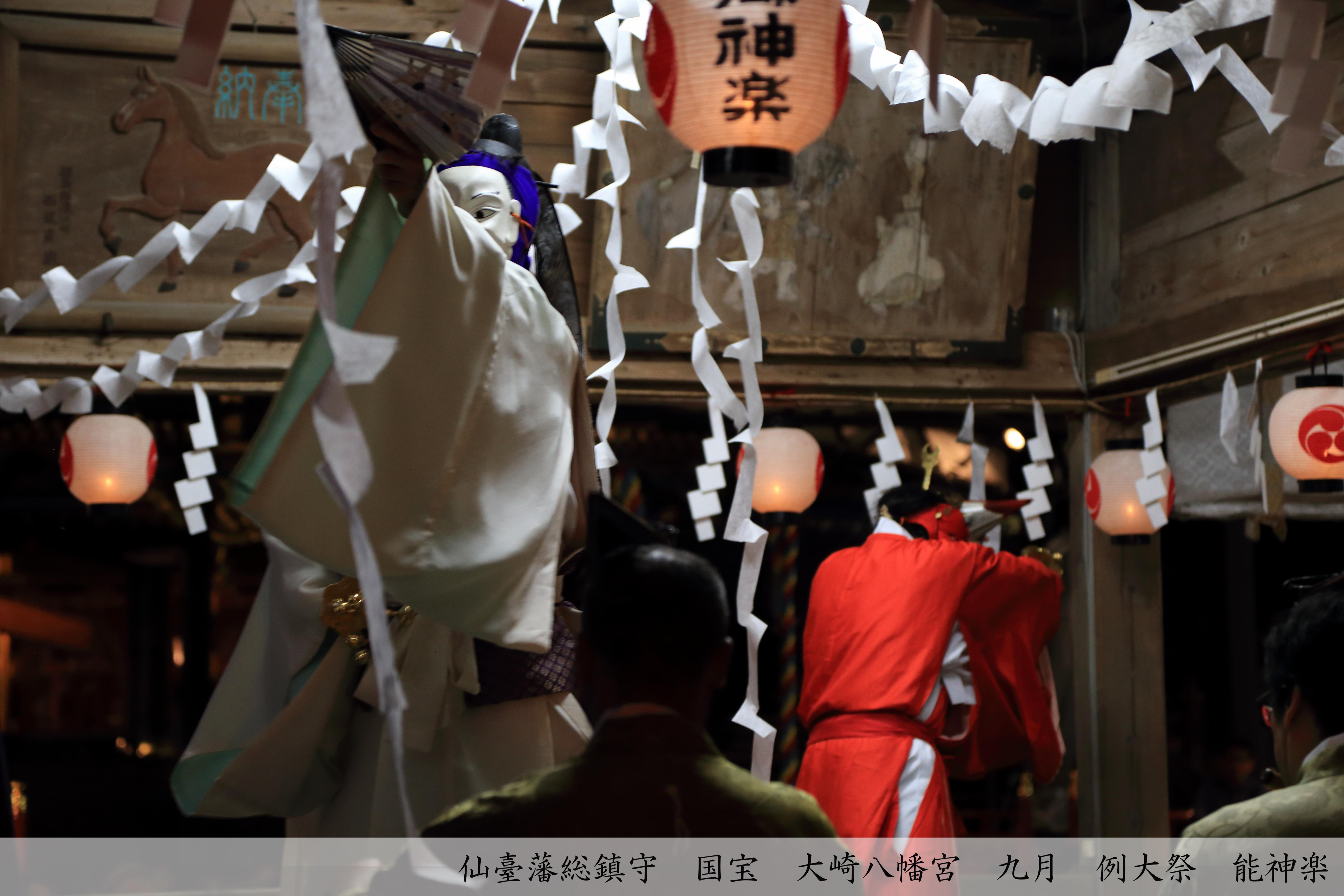No.010475 9月例大祭能神楽神拝
