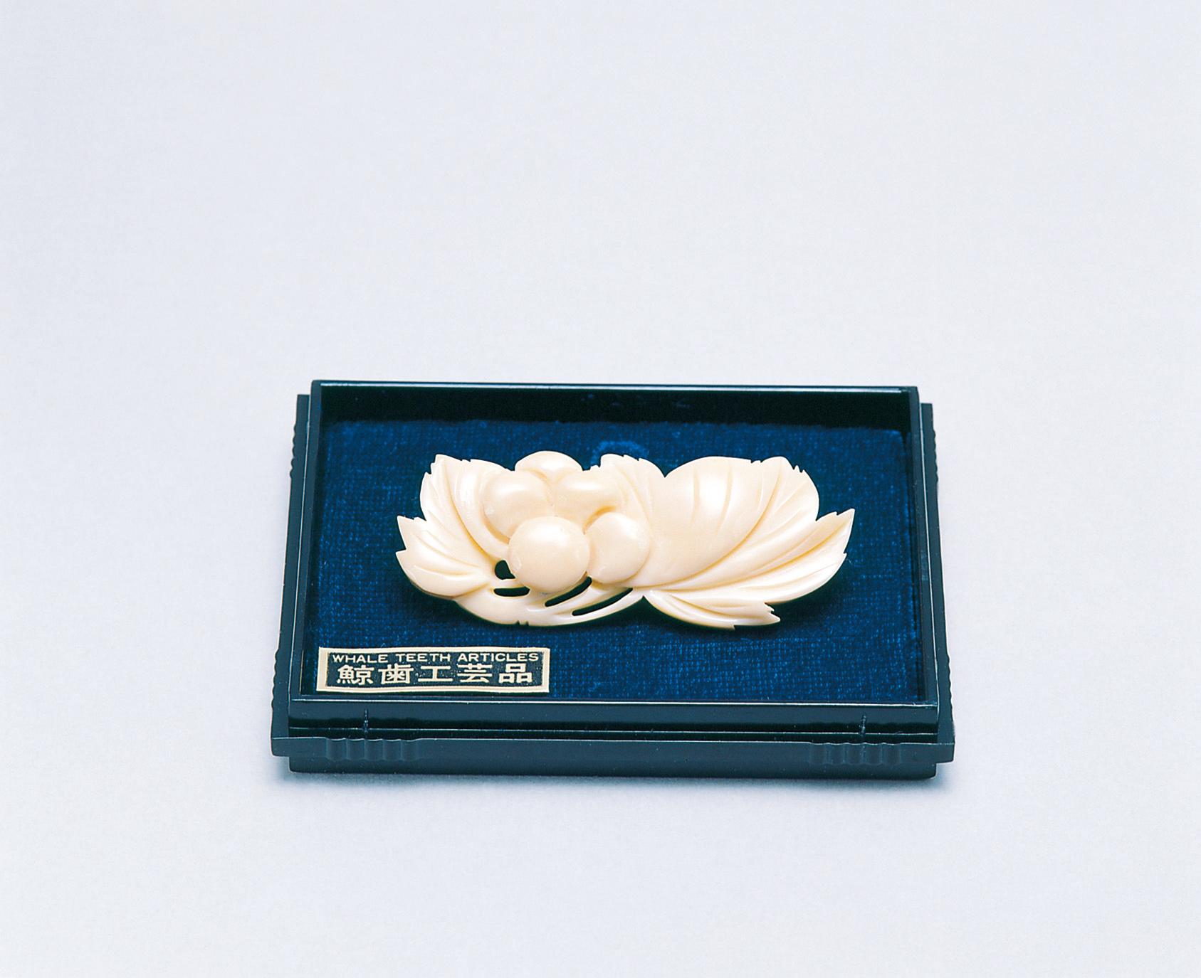 No.020080 鯨歯・髭細工