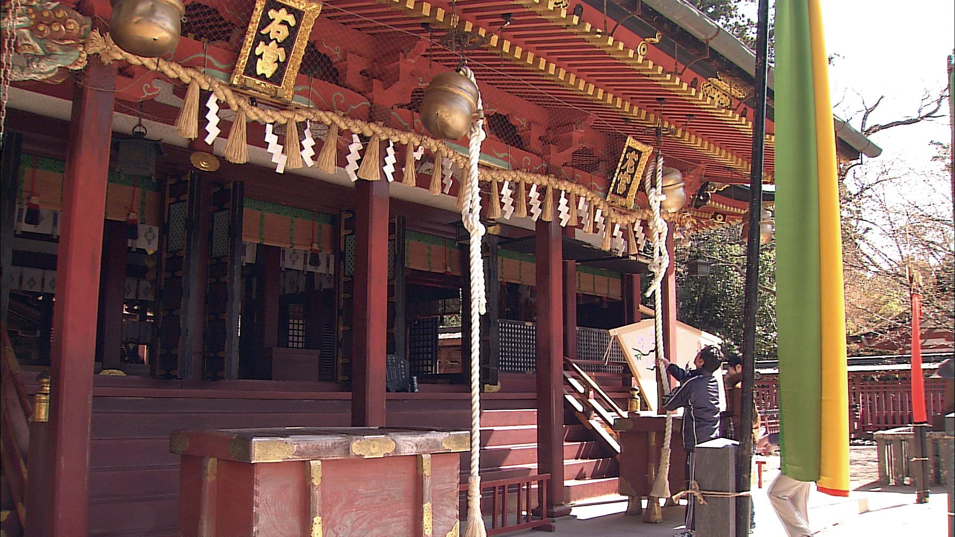 No.030005 塩竈神社
