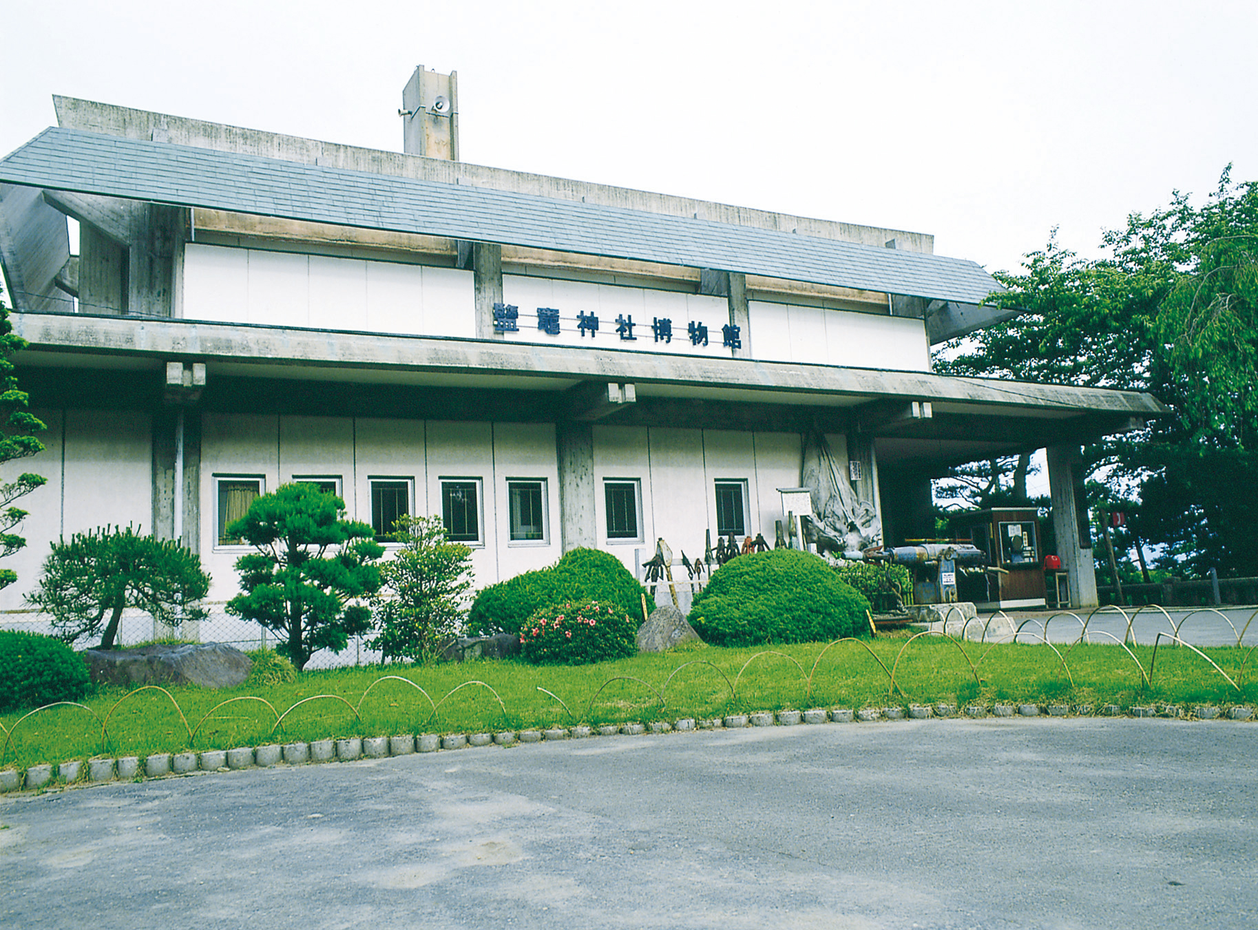 No.030011 鹽竈神社博物館