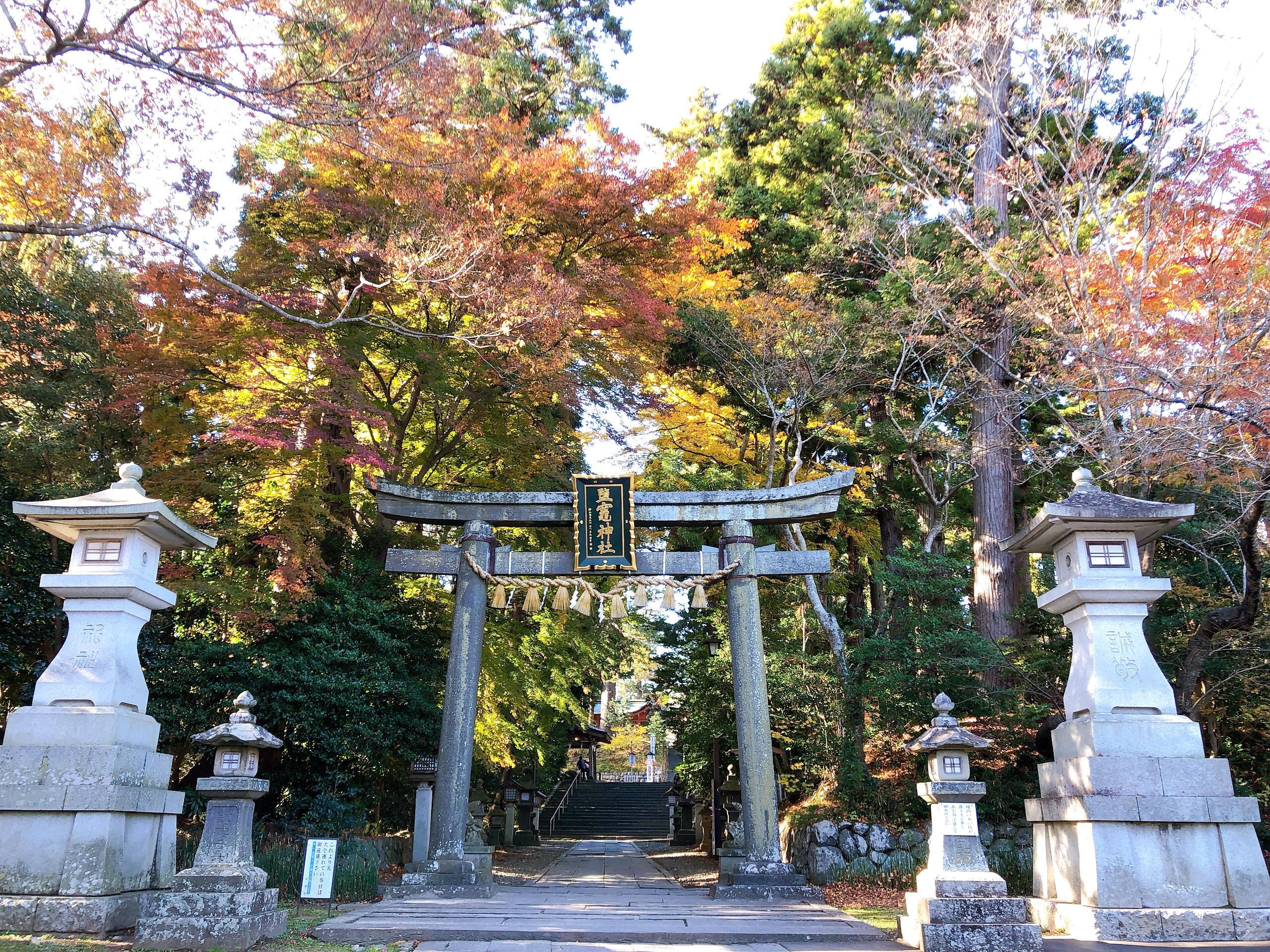 No.030024 塩竈神社