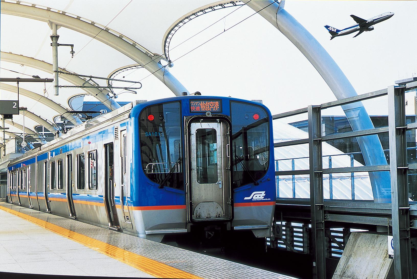 No.060027 仙台空港アクセス鉄道