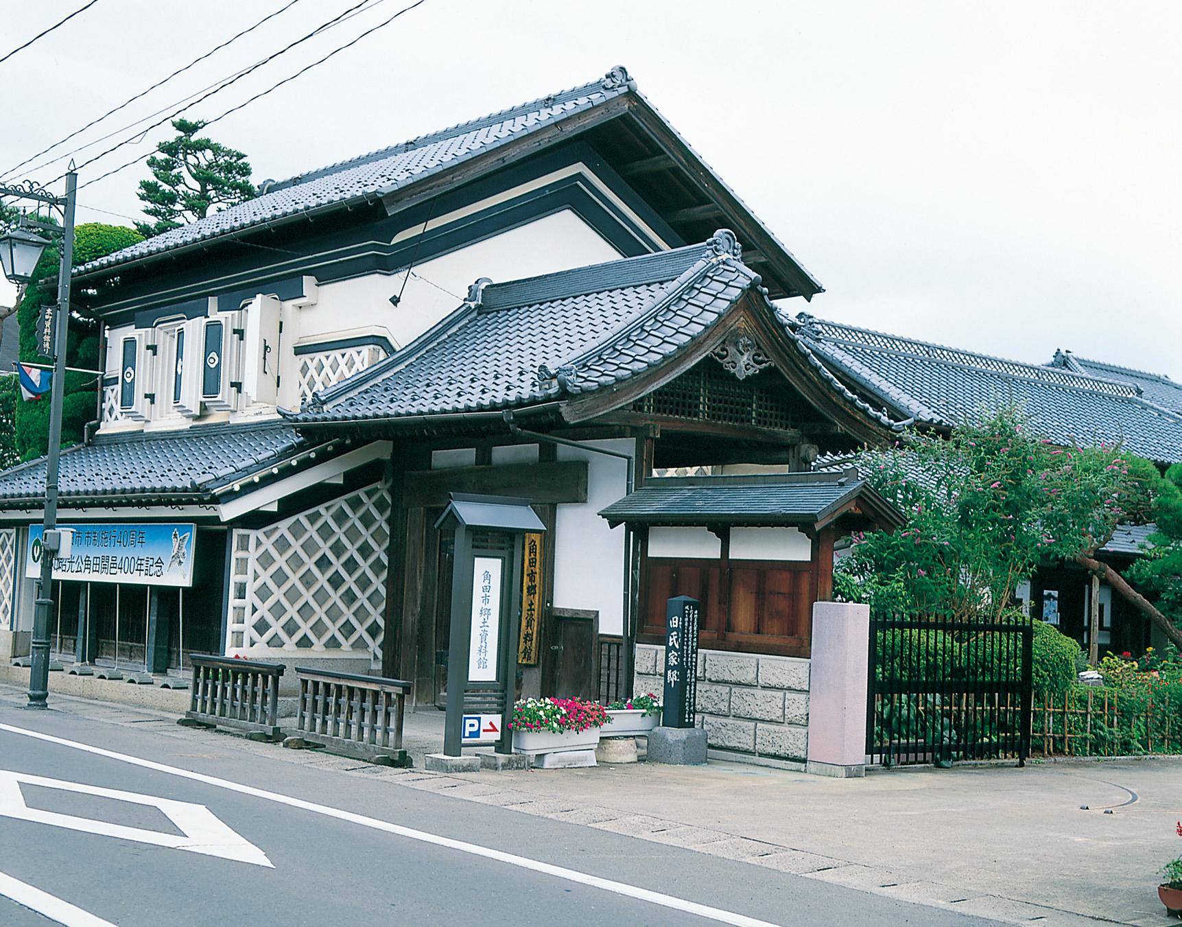 No.070010 角田市郷土資料館