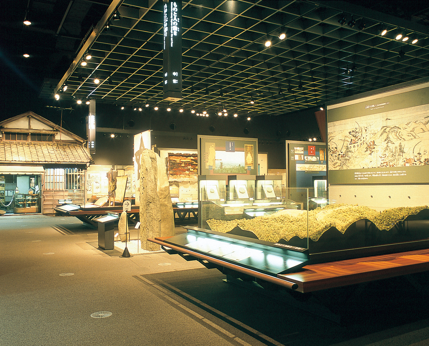 No.080024 東北歴史博物館