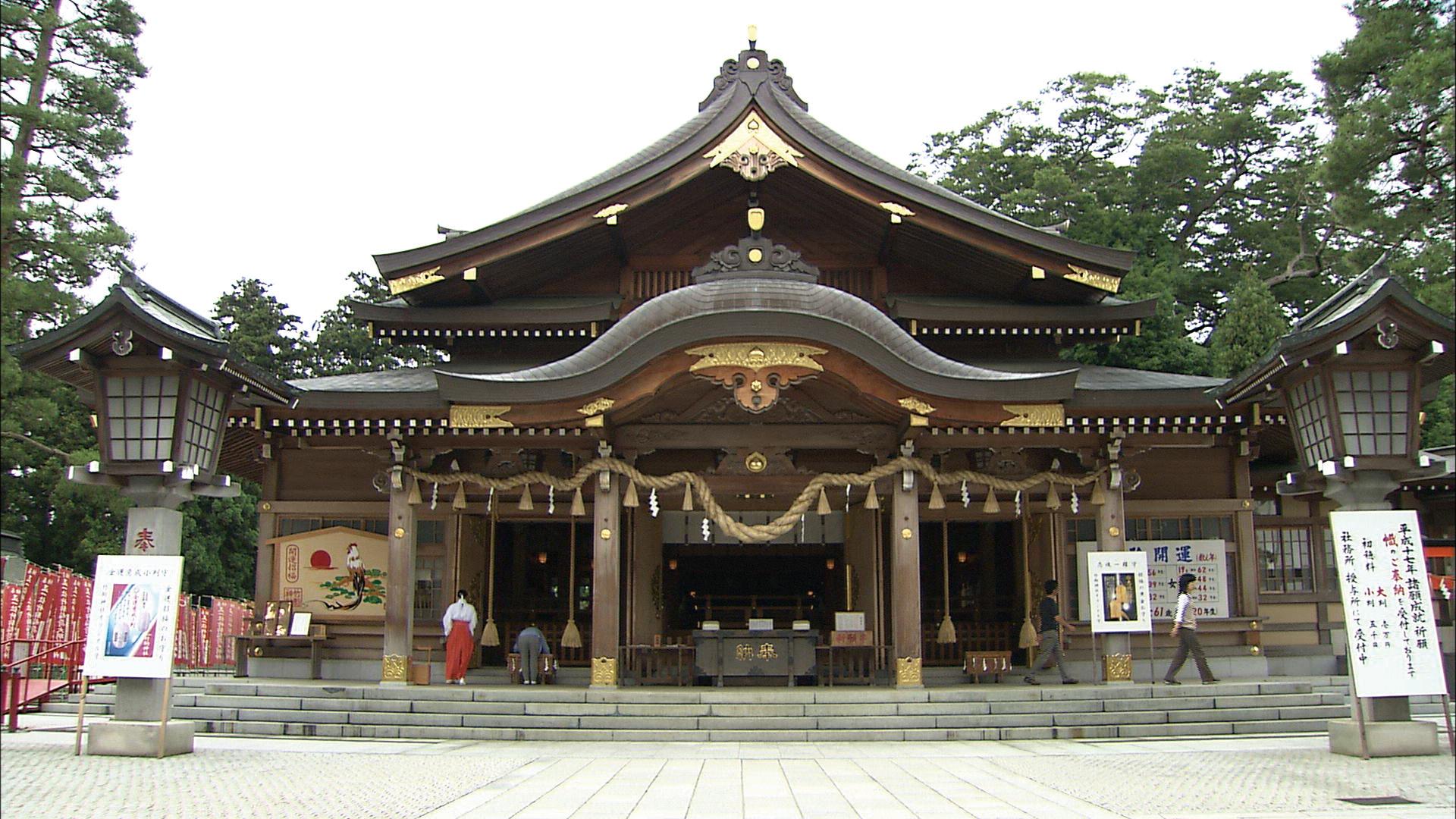 No.090006 竹駒神社