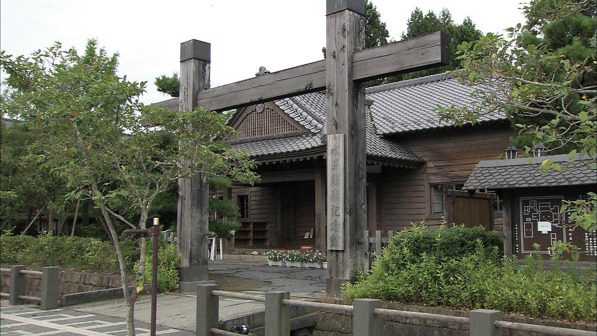 No.100046 水沢県庁記念館(旧水沢県庁庁舎)