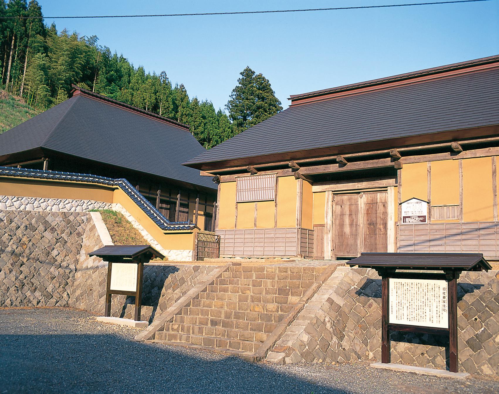 No.110045 孤雲屋敷