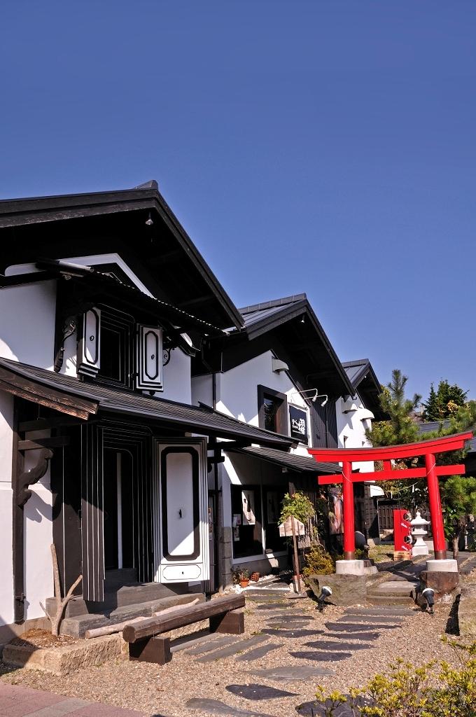 No.130150 醸室(かむろ)