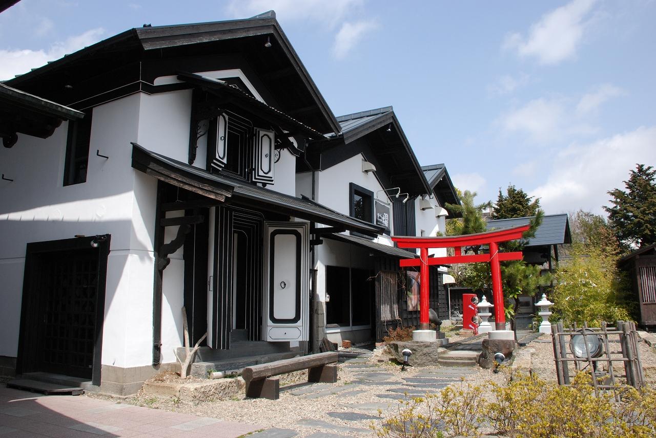 No.130152 醸室(かむろ)