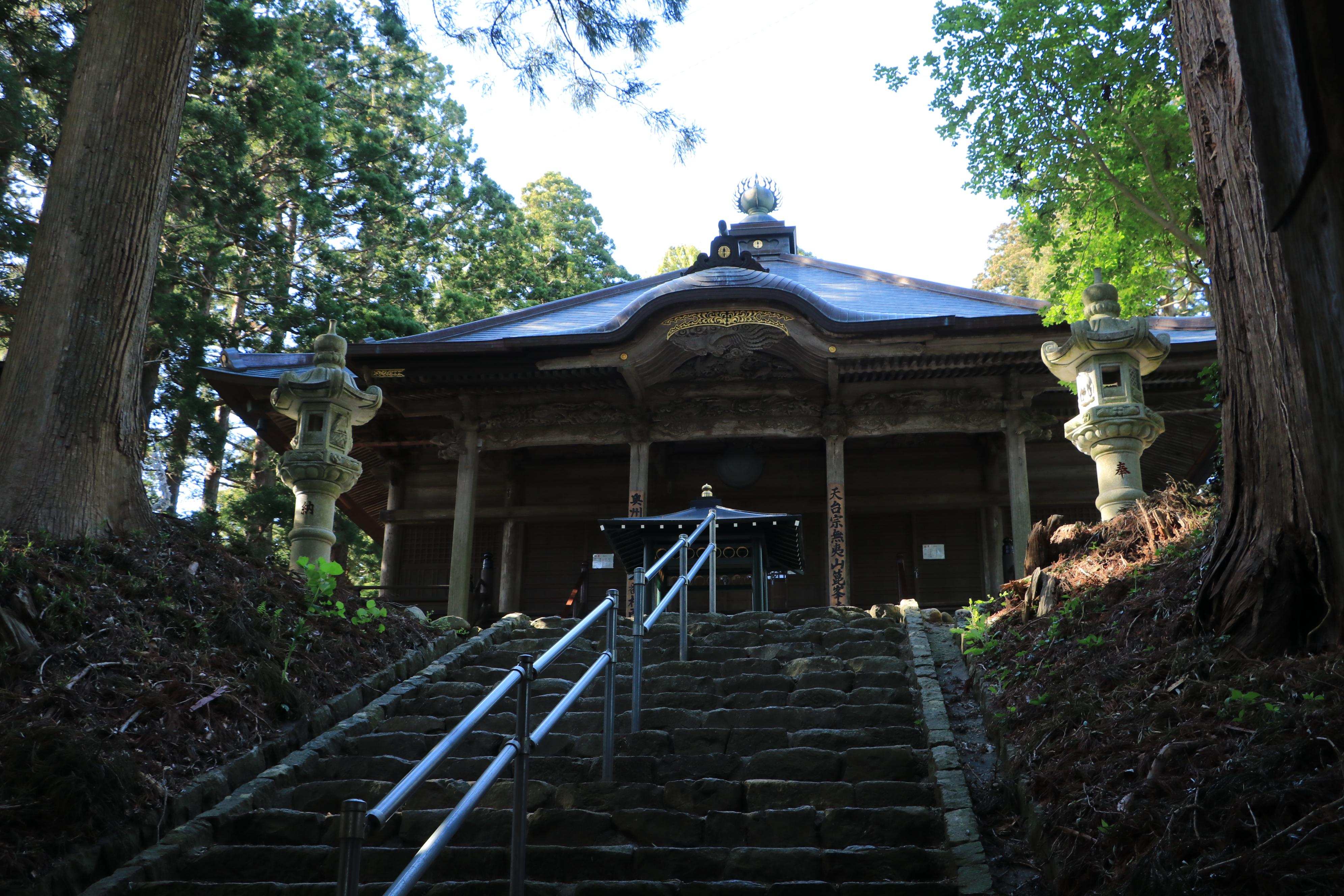 No.320010 箟峯寺